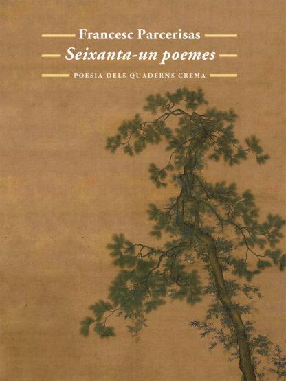 Portada del llibre Seixanta-un poemes